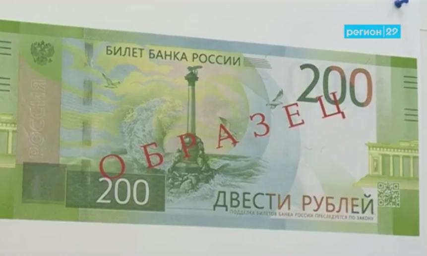 игрушек новые банки в россии сердце могут быть